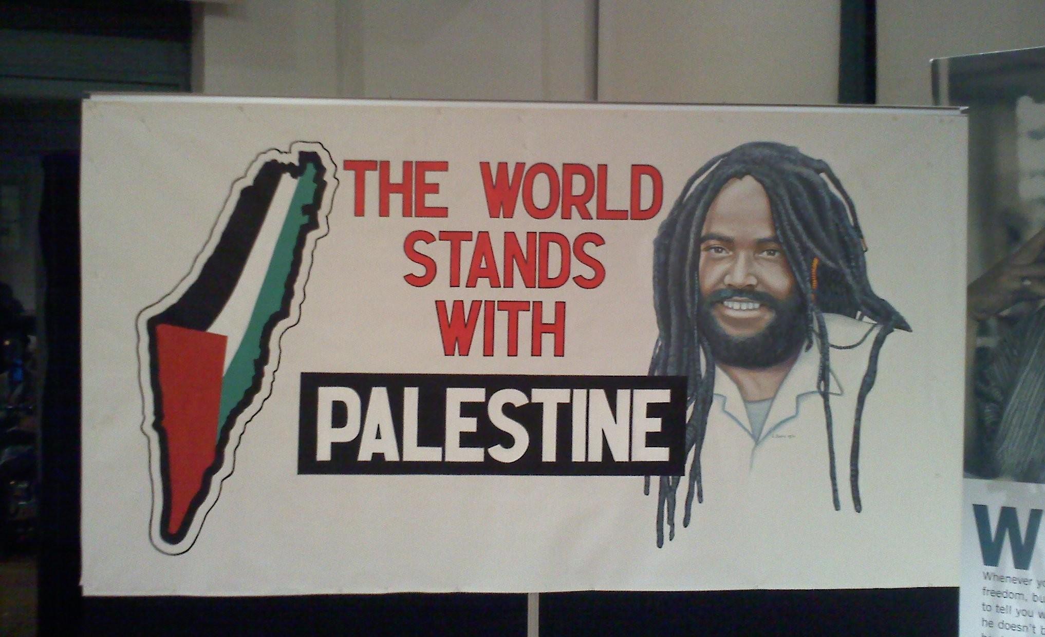 mumia and palestine