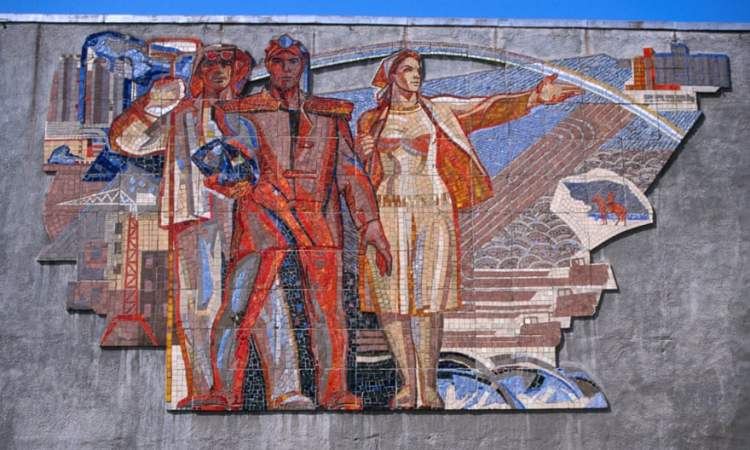 soviet imperial mural